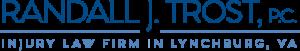 Personal Injury Lawyers Lynchburg, Virginia